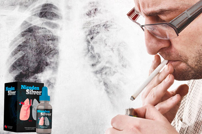 Курение - это психологическая и физиологическая зависимость