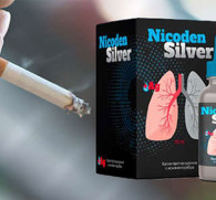Капли Nicoden Silver от курения: обзор популярного препарата