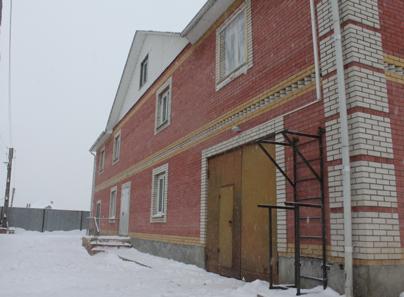 Реабилитационный центр «Вершина» (Хабаровск)
