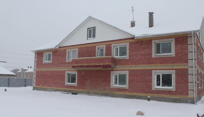 Здание реабилитационного центра «Вершина» (Хабаровск)