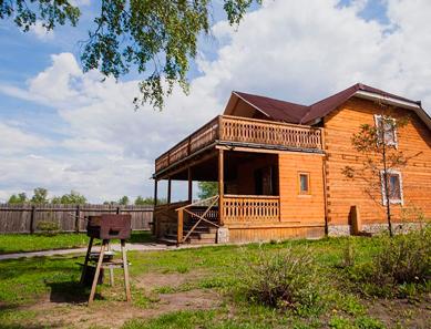 Реабилитационный центр «Горизонт» (Хабаровск)