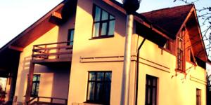 Реабилитационный центр «Единство» (Ульяновск)