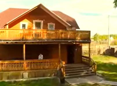 Реабилитационный центр «Горизонт» (Тюмень)