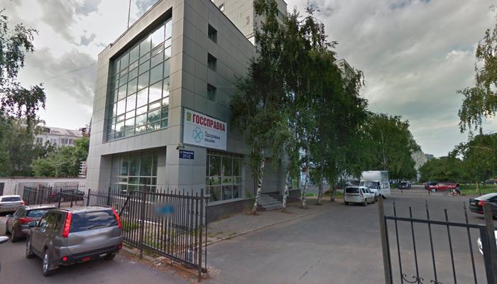 Расположение клиники реабилитационного центра «Вершина» (Уфа)