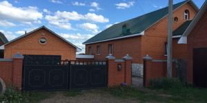 Реабилитационный центр «Сильное поколение» (Уфа)