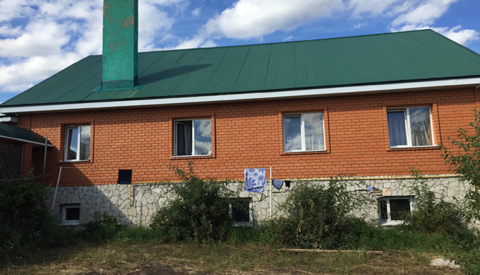Здание реабилитационного центра «Сильное поколение» (Уфа)