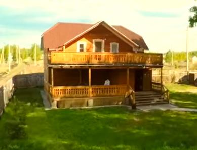 Реабилитационный центр «Горизонт» (Улан-Удэ)