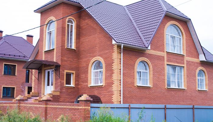 Здание реабилитационного центра «Решение» (Улан-Удэ)