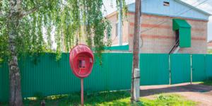 Реабилитационный центр «Мост» (Уфа)