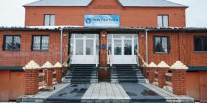 Реабилитационный центр «Перспектива» (Уфа)