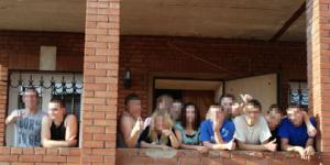 Реабилитационный центр «Вершина» (Ульяновск)