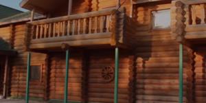 Реабилитационный центр «Вита» (Ульяновск)
