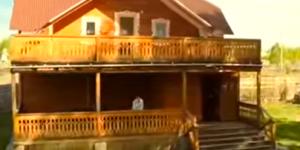 Реабилитационный центр «Горизонт» (Уфа)