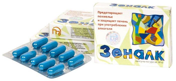 Препарат Зеналк изготовлен на основе натуральных компонентов