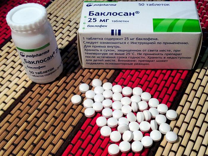 Прием Баклофена свыше допустимой дозировки приводит к наркотическому опьянению