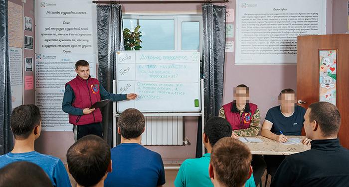 Психологические тренинги в реабилитационном центре Развитие в Казани