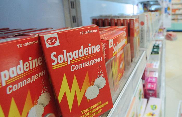 Солпадеин - аптечный препарат обезболивающего действия