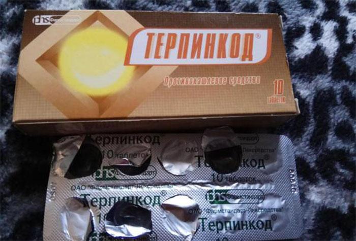 Терпинкод относится к группе противокашлевых и отхаркивающих препаратов