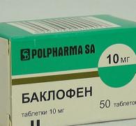 Баклофен: бывает ли зависимость от обычного лекарства?