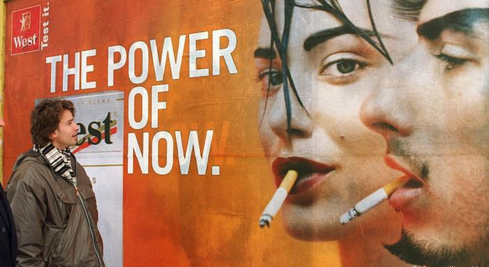Реклама сигарет очень сильно влияет на психологическую зависимость от курения