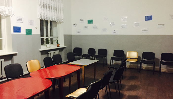 Зал для занятий в Центре социальной адаптации «Альтернатива» (Тюмень)