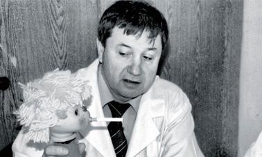 Главный врач Здание Ивано-Франковского областного наркологического диспансера Скопич Валерий Анатольевич