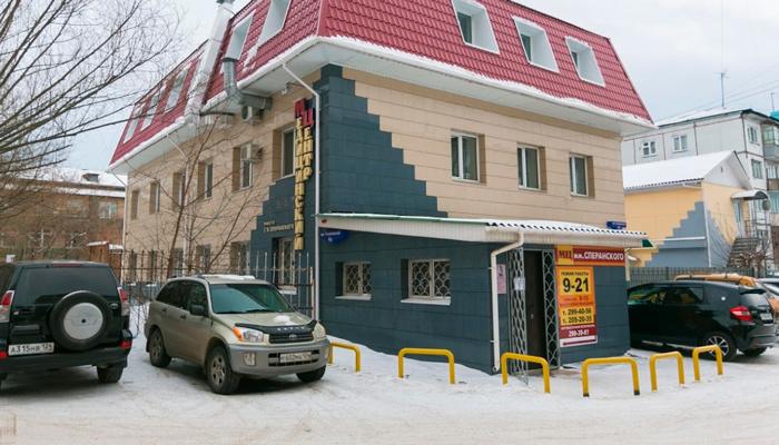 Здание Медицинского Центра им. Г.Н. Сперанского (Красноярск)