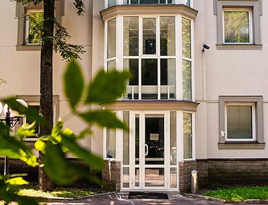 Реабилитационный центр «Первый шаг» (Ульяновск)