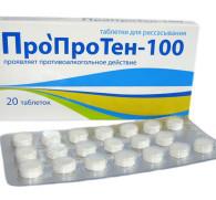 Пропротен 100 средство от алкоголизма: инструкция по применению и отзывы принимающих препарат