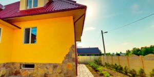 Реабилитационный центр «Инсайт» (Тула)