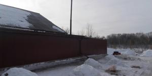 Реабилитационный центр «Перекресток» (Курган)