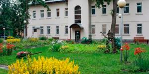 Реабилитационный центр «Согласие» (Магнитогорск)