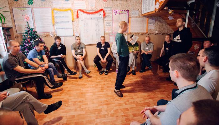 Групповые занятия постояльцев в реабилитационном центре «Согласие» (Магнитогорск)