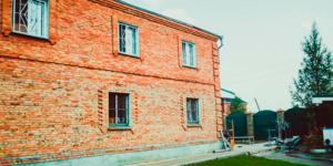 Реабилитационный центр «Свобода» (Тюмень)