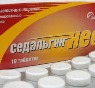 Седальгин: новый современный наркотик или эффективное противовоспалительное средство?