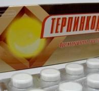 Терпинкод: опасный аптечный наркотик или безобидное лекарство?