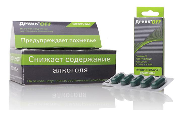 ДринкOFF - эффективное антипохмельное средство