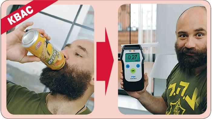 Прежде чем пить квас перед поездкой за рулём, убедитесь, что продукт содержит малое количество алкоголя