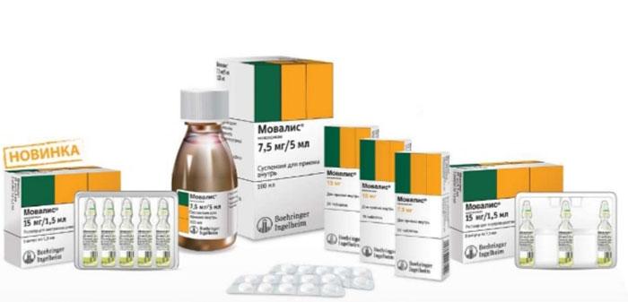 Мовалис - нестероидный противовоспалительный препарат