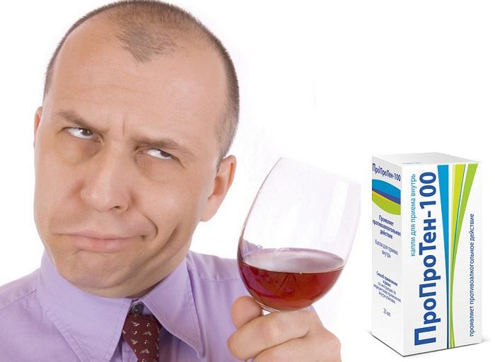 Пропротен 100 облегчает состояние организма при запойном алкоголизме
