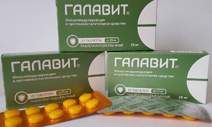 Галавит является иммуностимулирующим препаратом