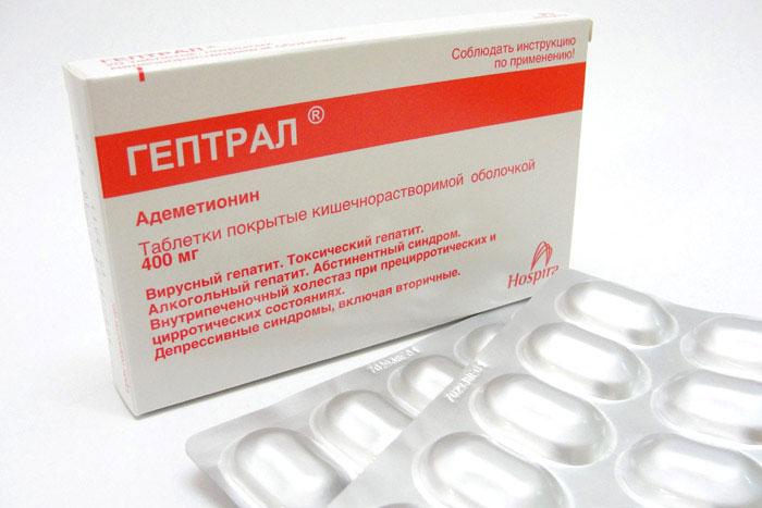 Гептрал является гепатопротектором, способствующим восстановлению клеток печени