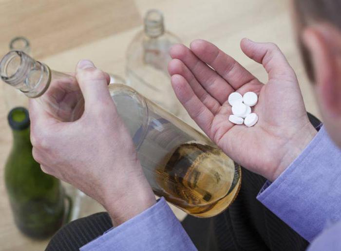 Врачи не рекомендуют совмещать прием Мильгаммы и алкоголя