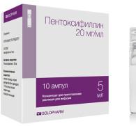 Пентоксифиллин и алкоголь: взаимодействие лекарства со спиртным