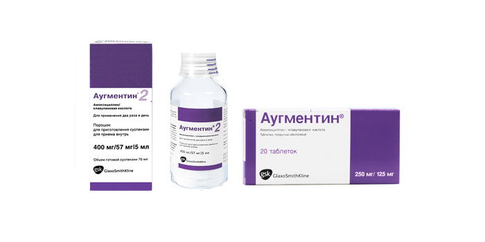 Аугментин в форме таблеток и порошка