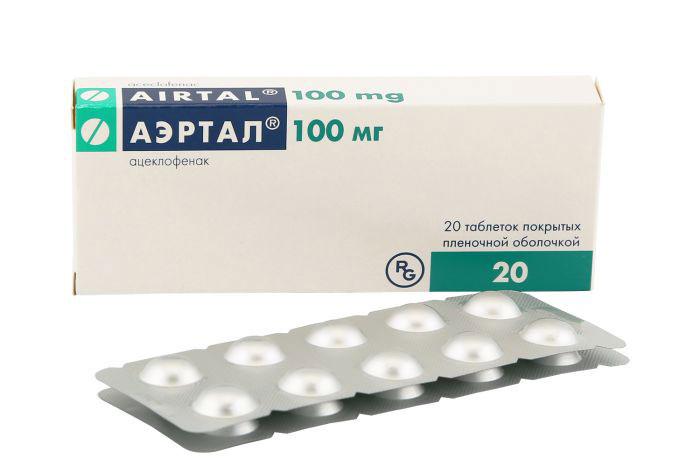 Аэртал является нестероидным противовоспалительным средством