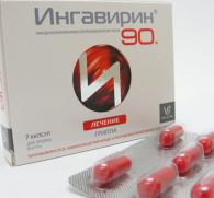 Ингавирин и алкоголь: можно ли сочетать лекарство и спиртное?