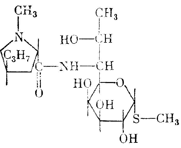 Линкомицин - структурная формула действующего вещества препарата