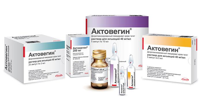 Актовегин способствует улучшению кровообращения и обмен веществ в организме