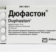 Дюфастон и алкоголь: совместимость лекарственного препарата и спиртного